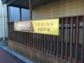 Cornbread Restaurant