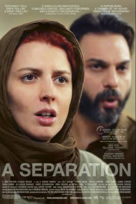 La Cinémathèque Film Club: Iranian Series