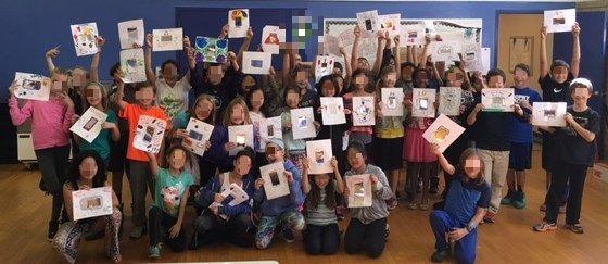 5th grade students at a Character U program