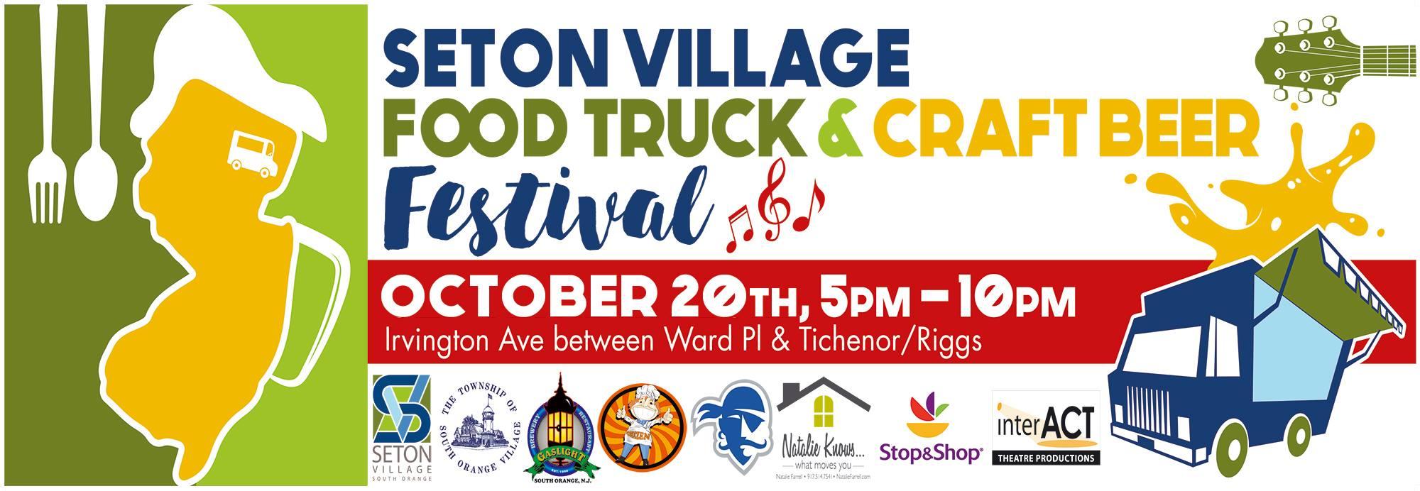 South Orange Food Truck Festival